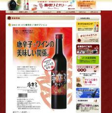ah_wine.jpg