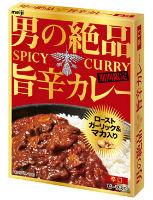 ah_curry.jpg