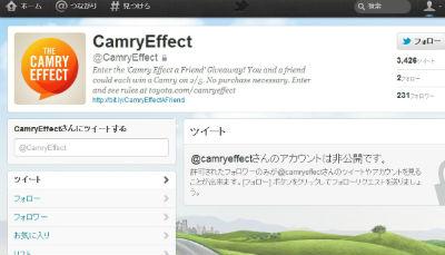 ah_camry.jpg