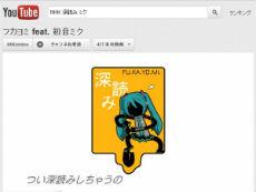 ah_fukayomi.jpg