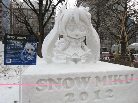 https://image.itmedia.co.jp/nl/articles/1202/07/ah_snow2.jpg