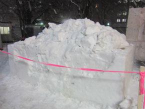 ah_snow7.jpg