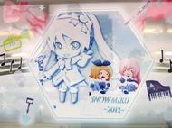ky_miku_0207_313.jpg