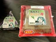 ky_miku_0207_500.jpg