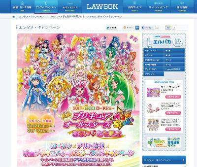 ah_lawson2.jpg
