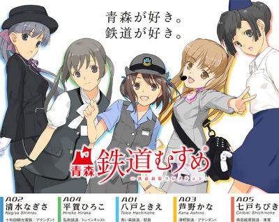 ah_musume2.jpg