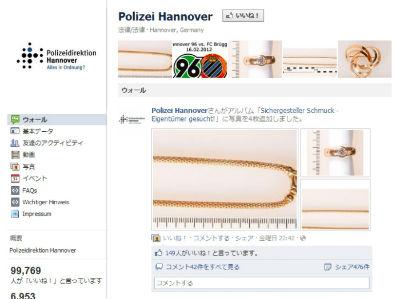 ah_police.jpg