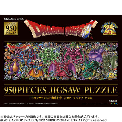 ah_puzzle1.jpg