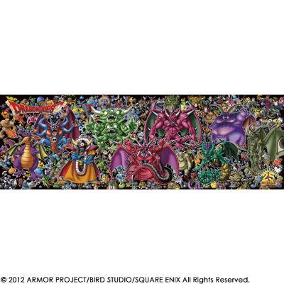 ah_puzzle2.jpg