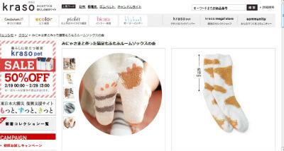 ah_socks.jpg