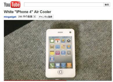 ah_fan1.jpg