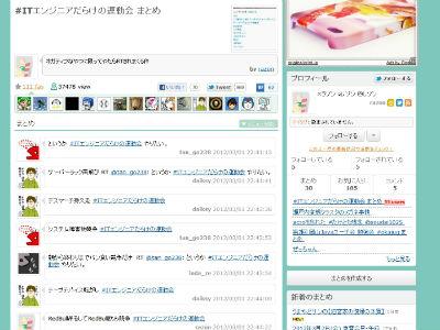 ah_toge.jpg