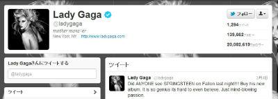 ah_gaga.jpg