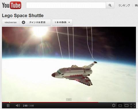 スペースシャトル画像