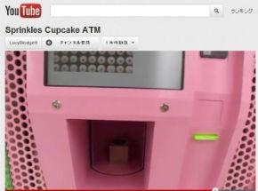 ah_cupcake2.jpg