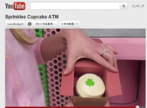 ah_cupcake3.jpg