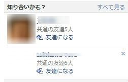 ah_fb.jpg