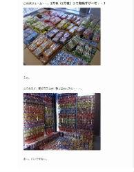 ah_umai2.jpg