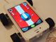 日々是遊戯:オモチャのクルマと合体! iPhoneが走り出しちゃうアプリ「Makego」