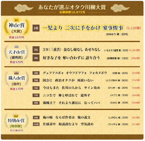 ah_senryu2.jpg