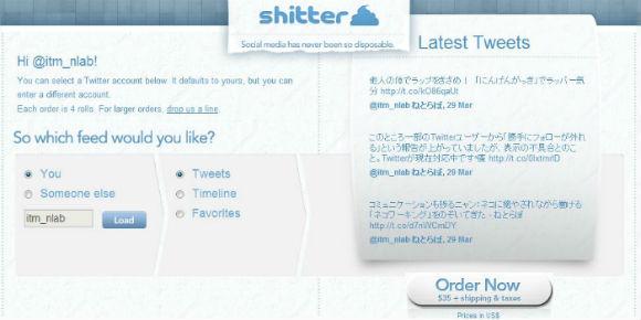 ah_shitter1.jpg