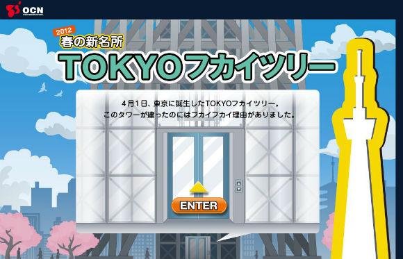 ah_fukai.jpg