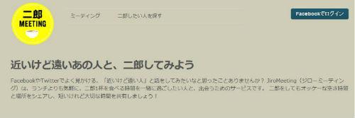 ah_jirou.jpg
