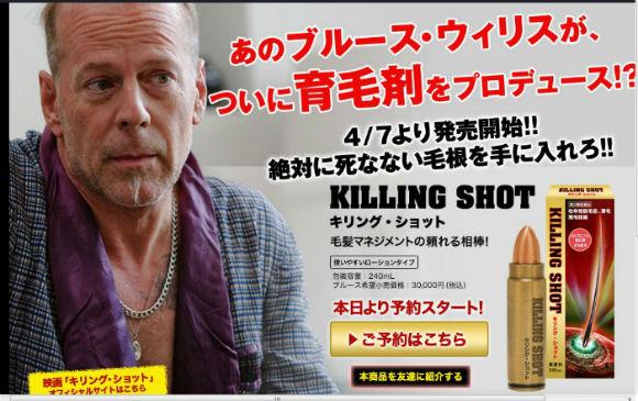 ah_killing.jpg