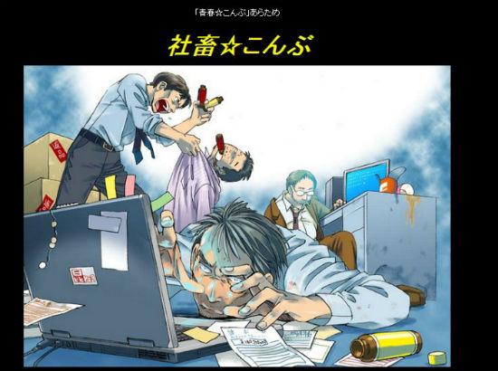 ah_konbu.jpg