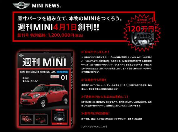 ah_mini.jpg