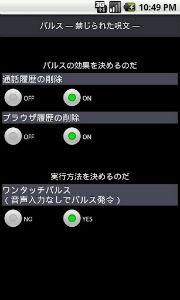 ah_barusu2.jpg