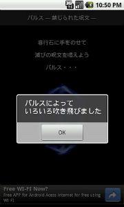 ah_barusu3.jpg
