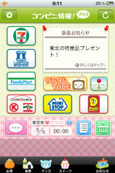 ah_seiyu1.jpg