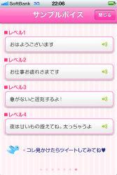 ah_seiyu2.jpg