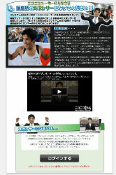ah_fujiwara2.jpg