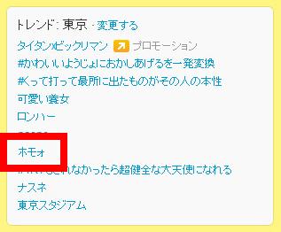 b+�z*9�'iʢ�W�6�_【ホモォ…】Twitters3窶鮪朽・о・・葡・B中【ホモォ…】-v凍
