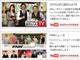 フジテレビがYouTube進出。「ノイタミナ」など同社番組がネット視聴可能に