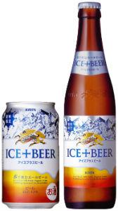 ah_beer.jpg