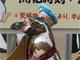 伊豆急下田に「ペンギン駅長」就任。フンボルトペンギン3羽がお出迎え