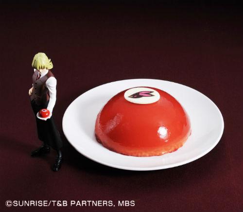 ah_cake1.jpg