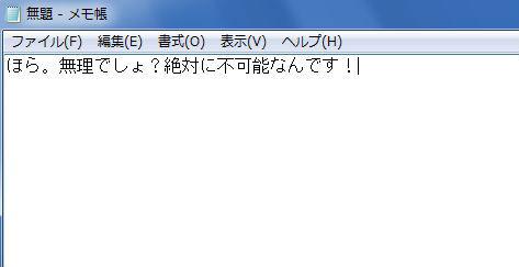 ah_kopipe2.jpg
