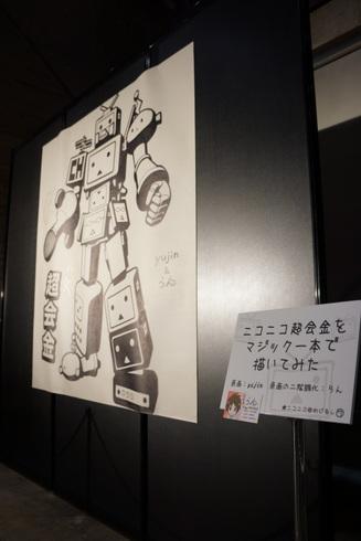 ah_mejirushi7.jpg