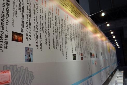 ah_rekishi01.jpg