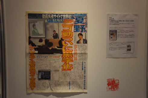 ah_rekishi02.jpg