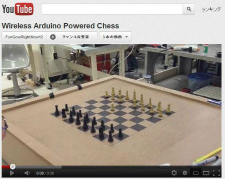 ah_chess1.jpg