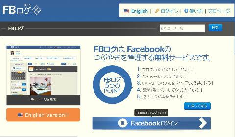 ah_fblog.jpg