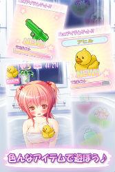 ah_moeyu3.jpg