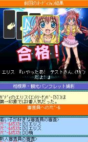 ah_star3.jpg