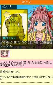 ah_star4.jpg