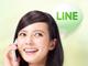 PC版「LINE」に怖ろしすぎる落とし穴? HDD内全滅の危険性も